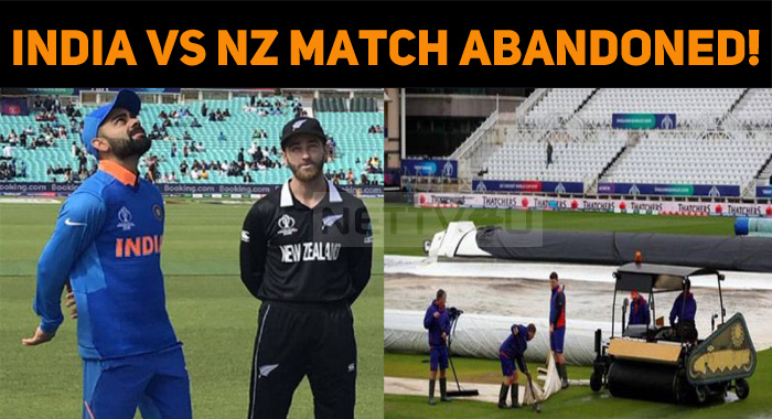 India Vs NZ Match Abandoned!