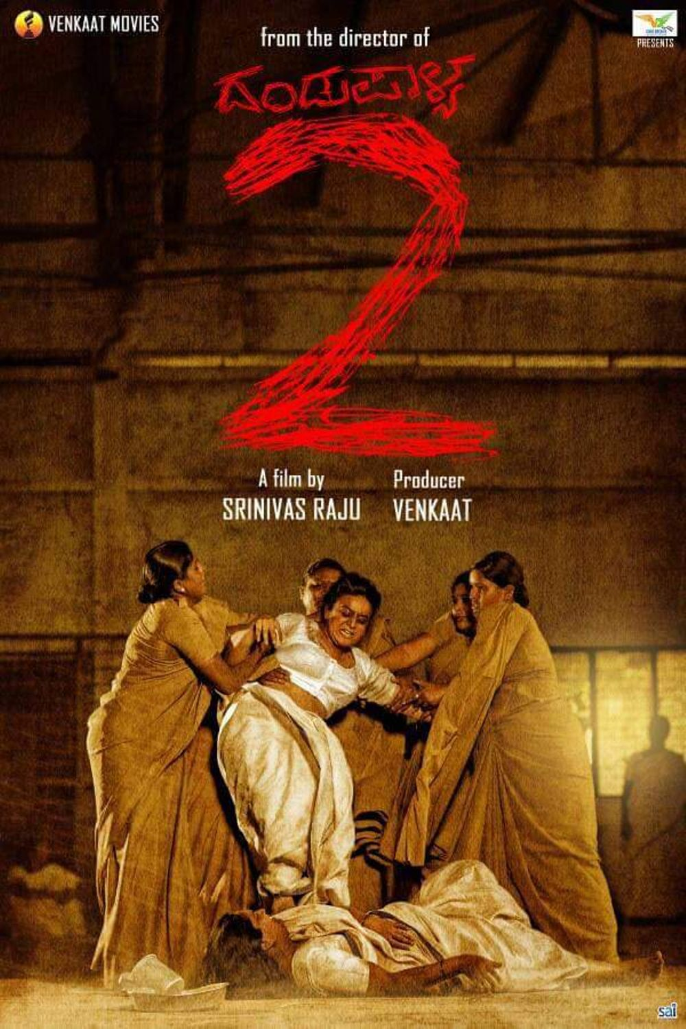 Dandupalya 2 Movie Review Kannada Movie Review