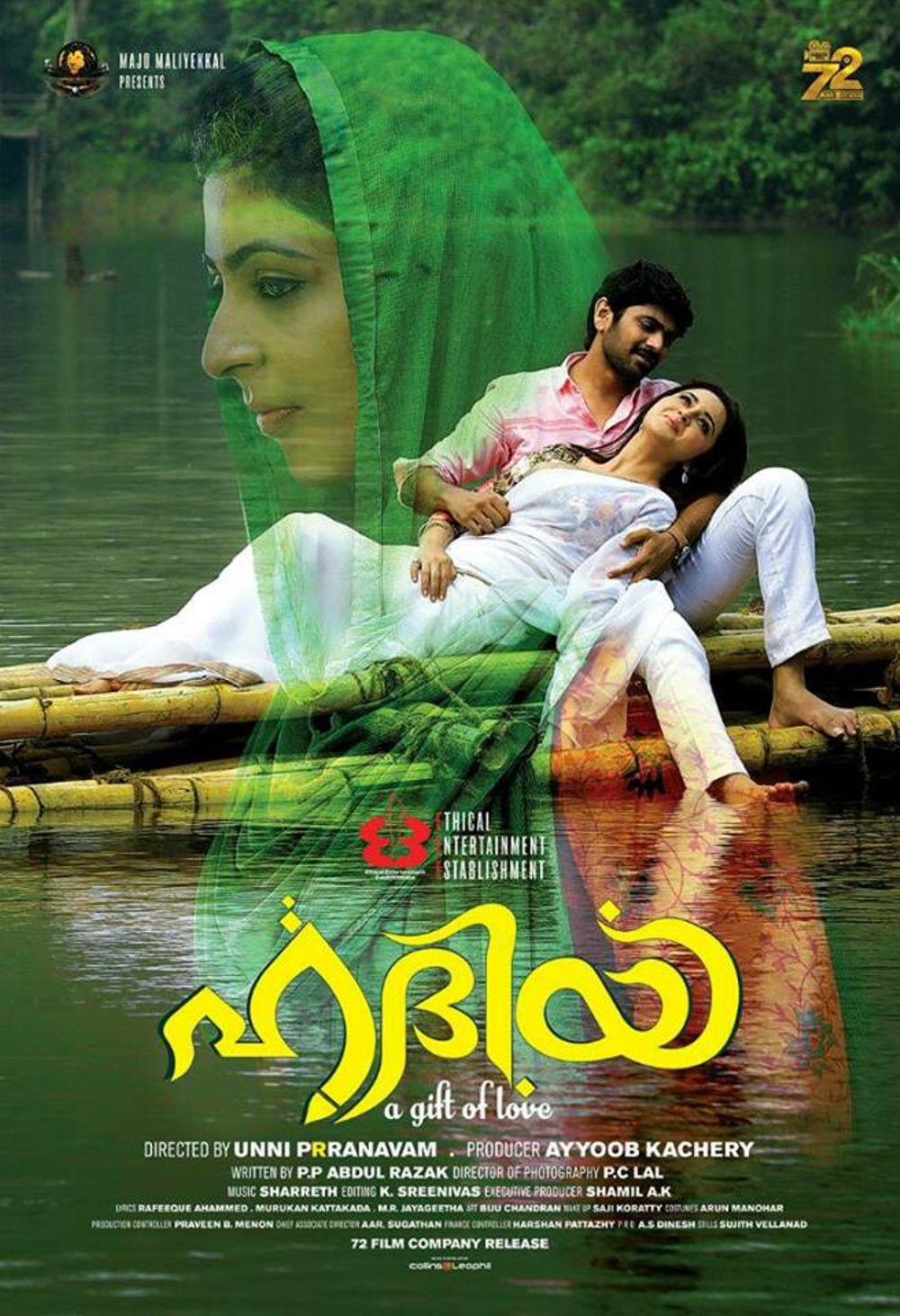 Hadiyya Movie Review Malayalam Movie Review