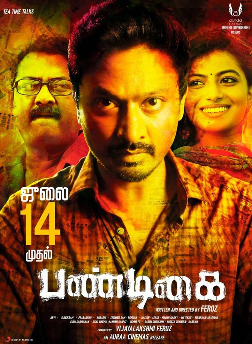 Pandigai  Movie Review Tamil Movie Review