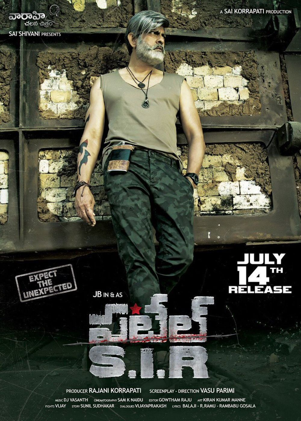 Patel S.I.R Movie Review Telugu Movie Review