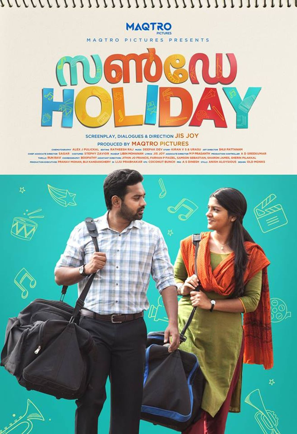 Sunday Holiday Movie Review Malayalam Movie Review