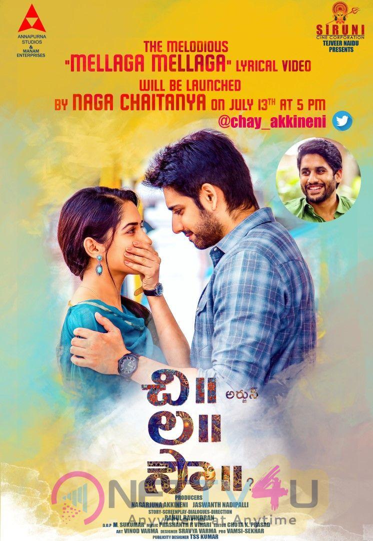 ChiLaSow First Look Poster Telugu Gallery