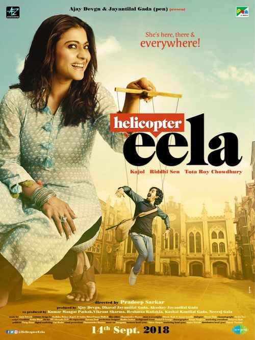 Helicopter Eela Movie Review Hindi Movie Review