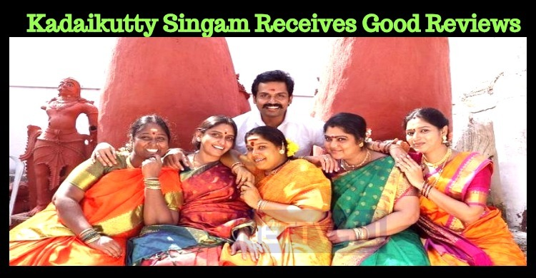 Kadaikutty Singam Hits The Screens With Suriya's Cameo!
