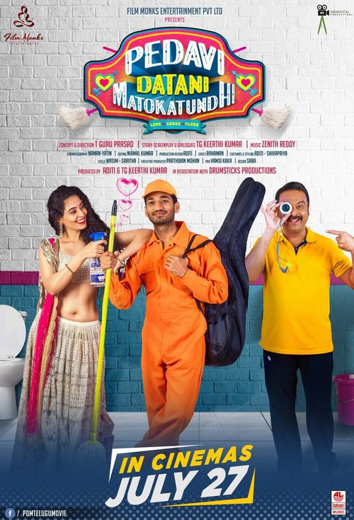 Pedavi Datani Matokatundhi Movie Review Telugu Movie Review