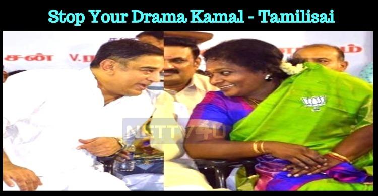 Stop Your Drama - Tamilisai Attacks Kamal Haasan