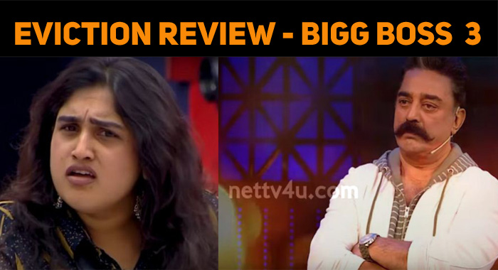 Bigg Boss Tamil Season 3 - This Person Will Be Evicted This Week - Eviction Review
