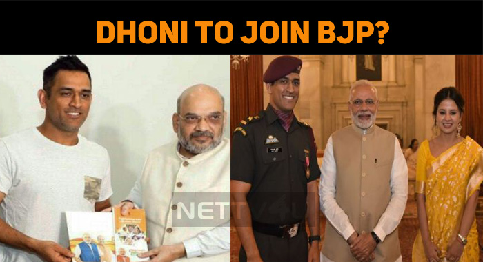 Dhoni To Join BJP?