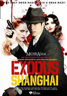 Exodus To Shanghai Movie Review