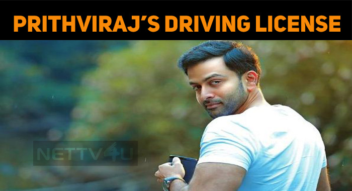 Prithviraj's Driving License!