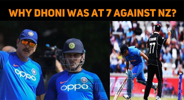 Why Dhoni Was Sent At No 7? An Explanation From Ravi Shastri