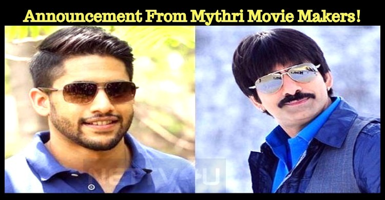 Announcement From Mythri Movie Makers!