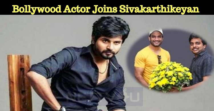 Bollywood Actor Joins Sivakarthikeyan Movie!