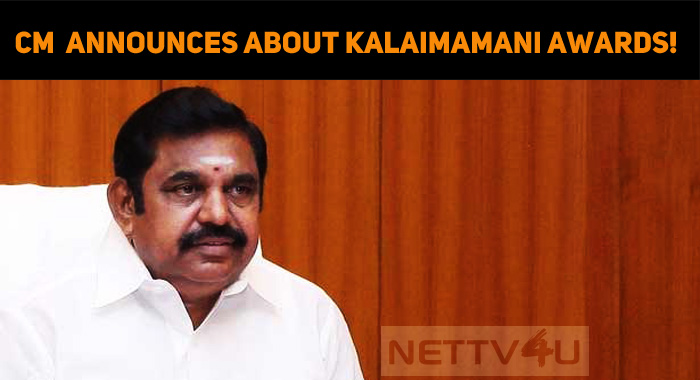 CM EPS Announces About Kalaimamani Awards And The Stipend!