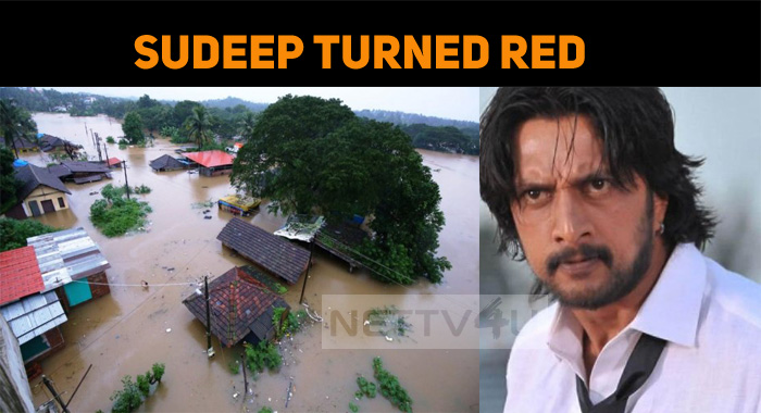 Sudeep Turned Red- Who Made Him Angry?