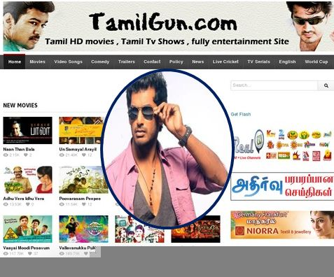 Inquiry Is Going On With The Tamil Gun Site Admin! Tamil News