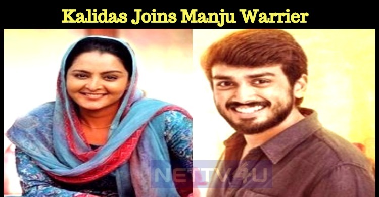 Kalidas Joins Manju Warrier!