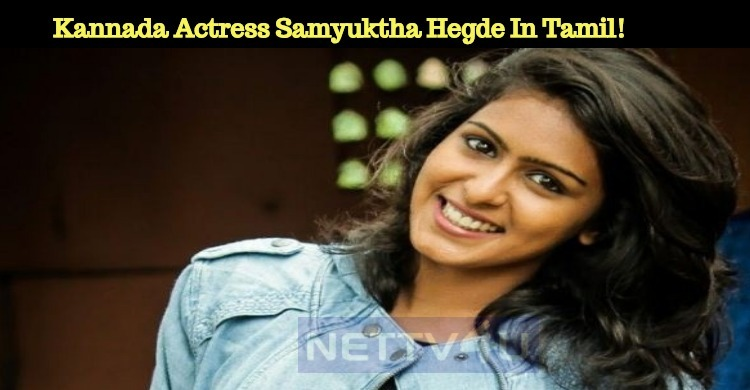 Kannada Actress Samyuktha Hegde Makes Her Debut In Tamil! Tamil News