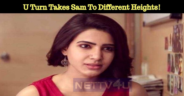 U-Turn Takes Sam To Different Heights!