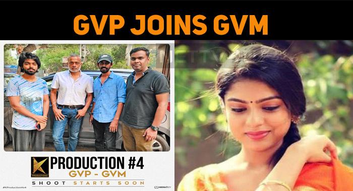 GVP Joins GVM!