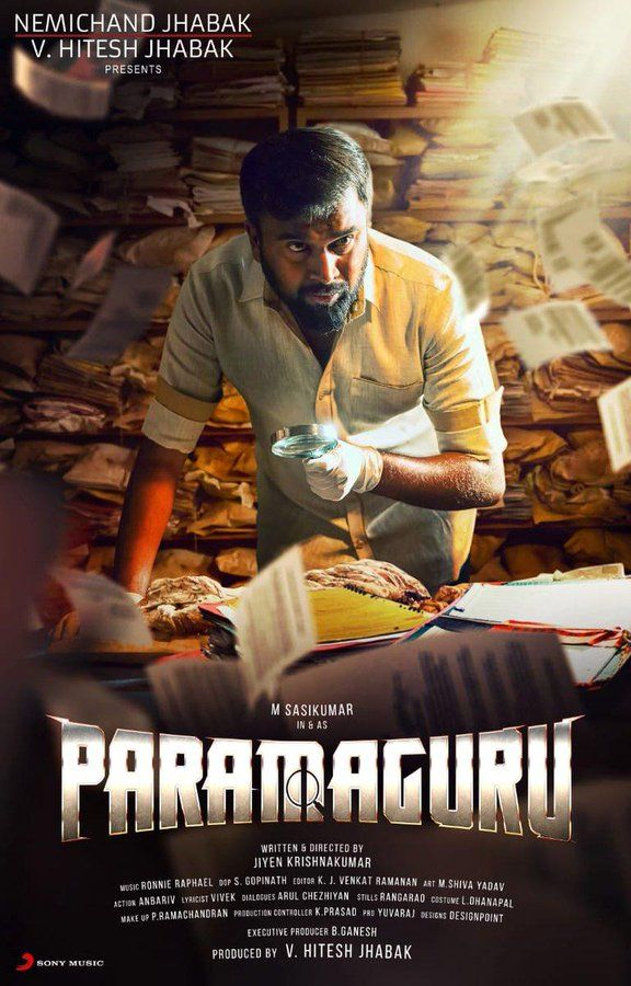 Paramaguru Movie Posters Tamil Gallery