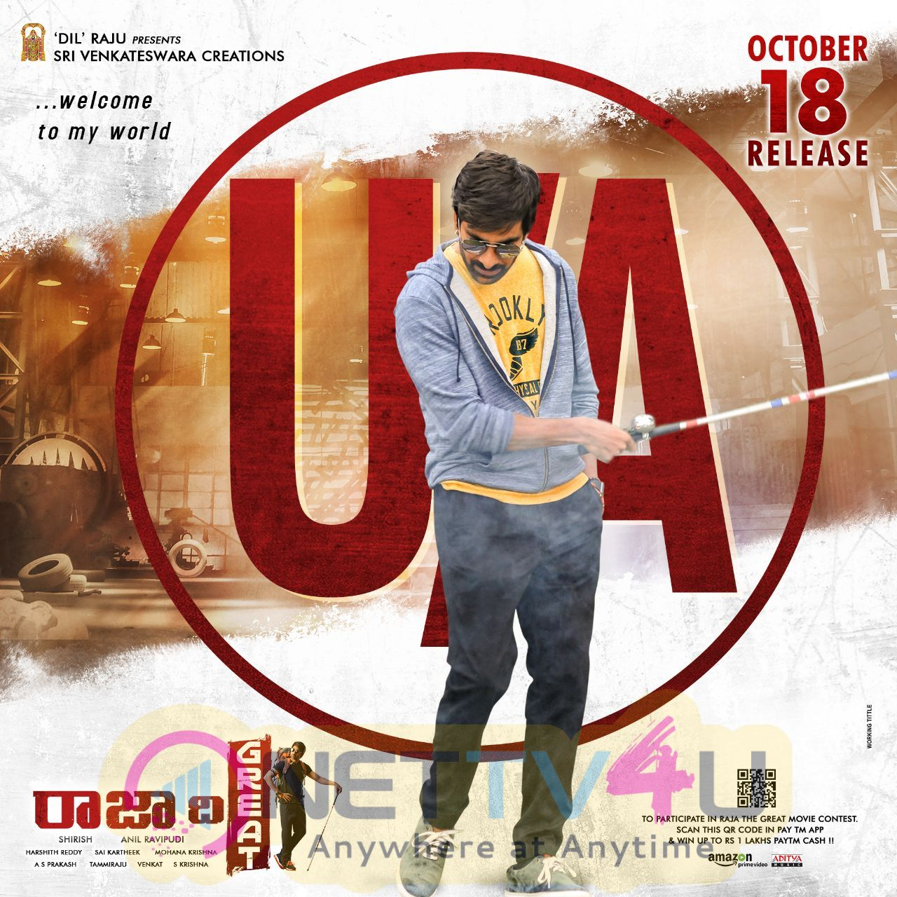Raja The Great Movie Release Date Posters