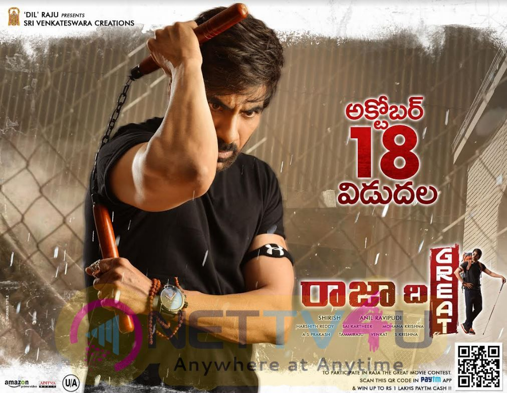Raja The Great Movie Released Date Wallpapers