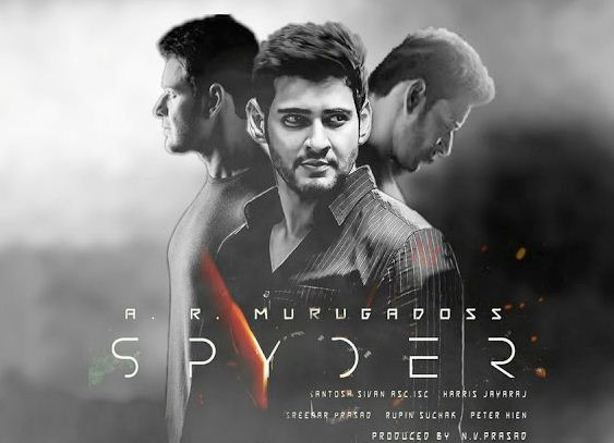 Spyder Loss Shocks The Southern Movie Industry!..