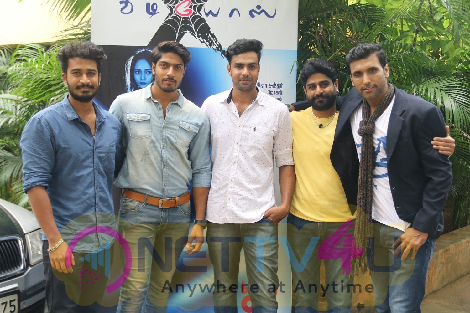 Xvideos Tamil Movie Audio Launch Photos