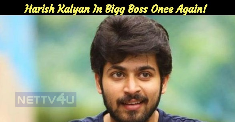 Harish Kalyan In Bigg Boss Once Again!