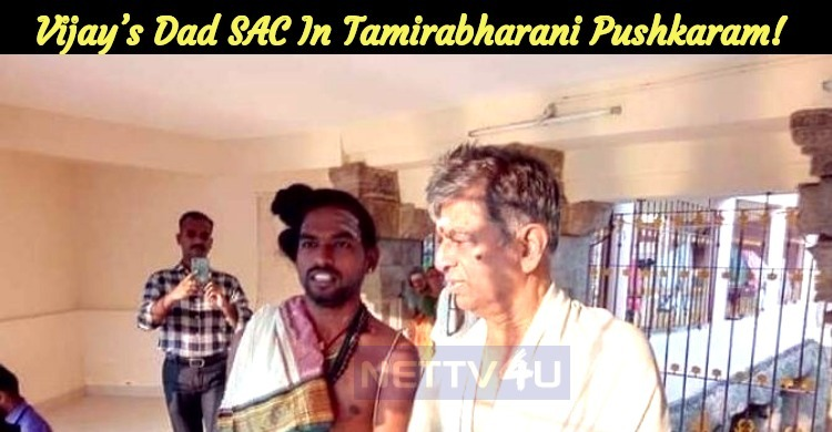 Vijay's Dad SAC In Tamirabharani Pushkaram!