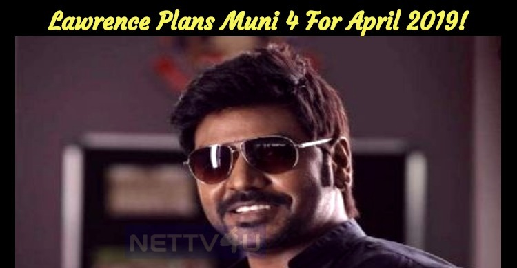 Lawrence Plans Muni 4 For April 2019!