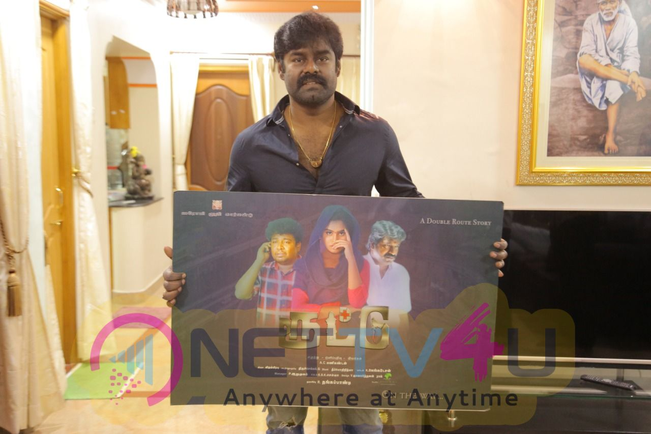 Rootu Movie First Look Launch Event Pics