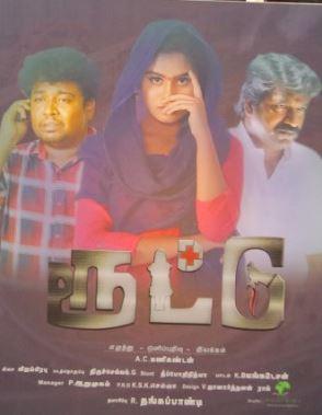 Rootu Movie Review Tamil Movie Review