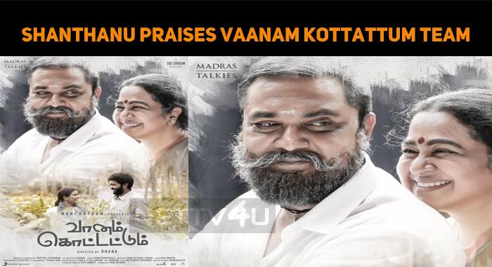 Shanthanu Praises Vikram Prabhu Movie!