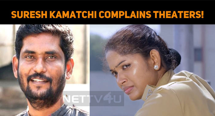 Suresh Kamatchi Complains Theaters!