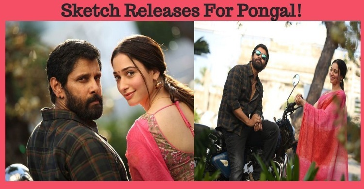 Sketch Releases For Pongal!