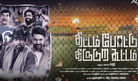 The Movie 'Thittam Poattu Thirudura Kootam' Braces Up For Release