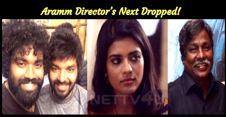 Aramm Director's Next Dropped!