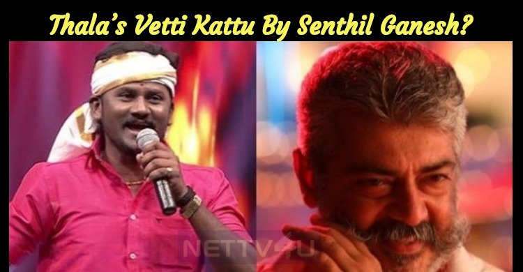 Is Thala's Vetti Kattu By Super Singer Senthil Ganesh?