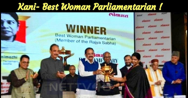 Kanimozhi Receives The Best Woman Parliamentarian Award!