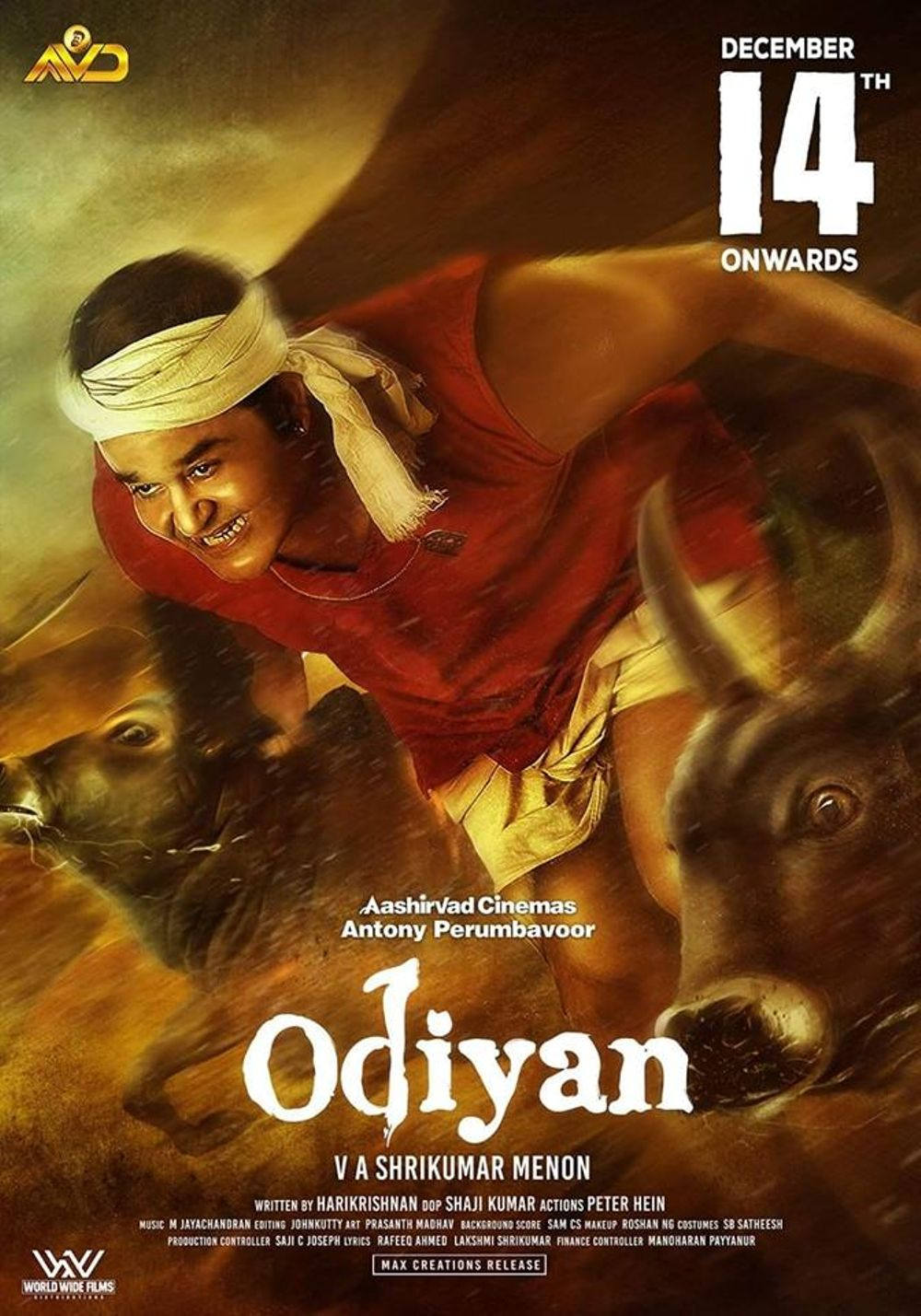 Odiyan Movie Review Malayalam Movie Review