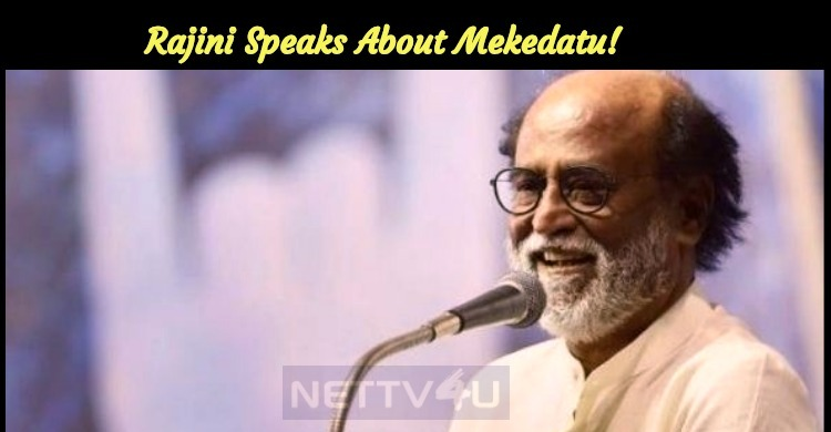 Rajini Speaks About Mekedatu!