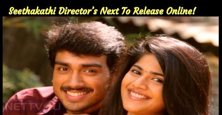 Seethakathi Director's Oru Pakka Kathai To Release Online!