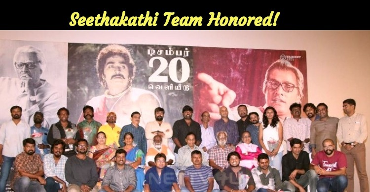 Seethakathi Team Honored!