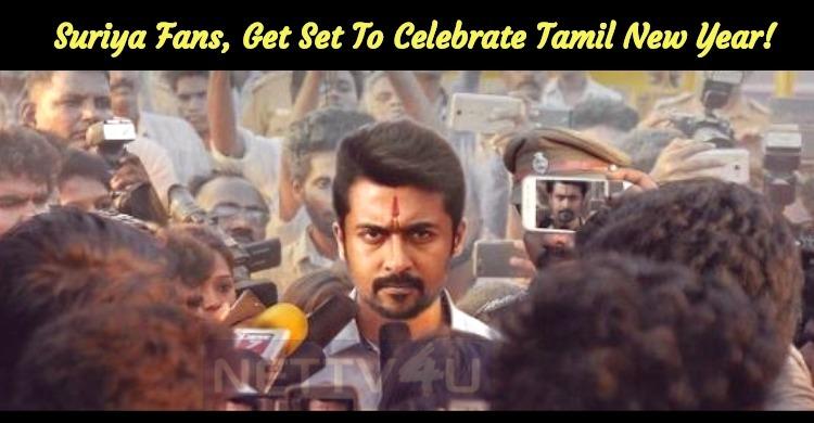 Suriya Fans… Get Set To Celebrate This Tamil New Year!