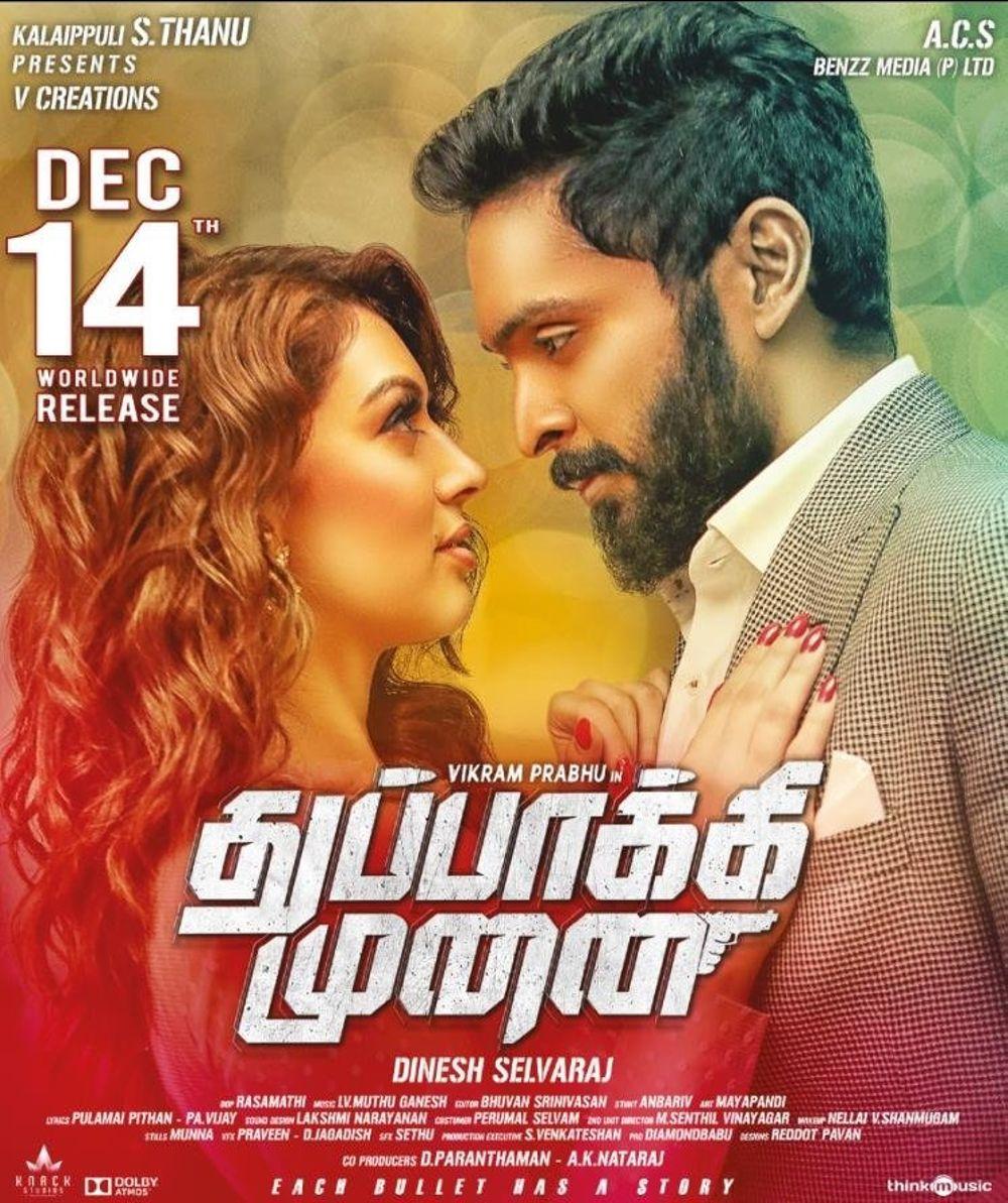Thuppakki Munai Movie Review Tamil Movie Review