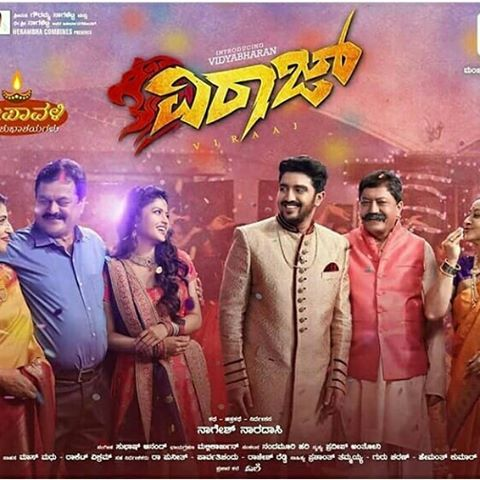 Viraaj Movie Review Kannada Movie Review