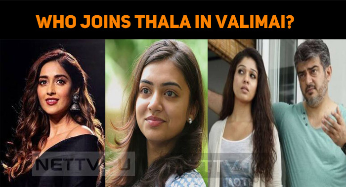 Ileana Or Yami / Nayanthara Or Nazriya For Thal..